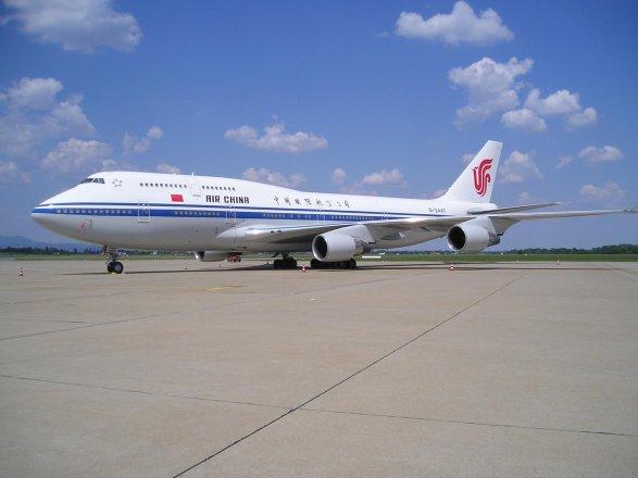 Самолёт Air China экстренно сел вКитайской народной республике из-за нападения набортпроводника