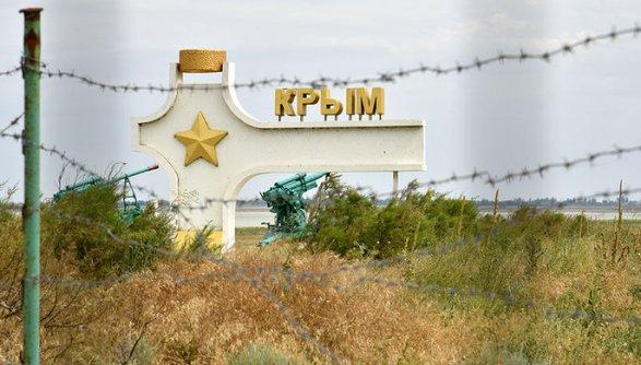 Украина признала невозможность возвращения Крыма