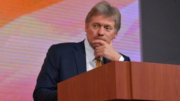 ВКремле сообщили онеуместности сравнения ситуации вАрмении с Украинским государством