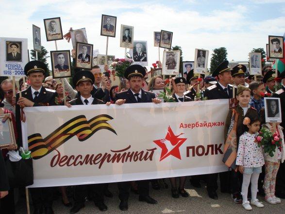 Сотни людей прошли строем: акция «Бессмертный полк» вАзербайджанской столице