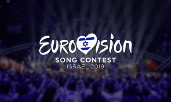 ВИсландии призывают бойкотировать «Евровидение» вИзраиле