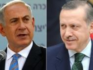 """Назло Эрдогану Израиль признаёт """"геноцид армян"""""""