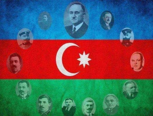 Азербайджан отмечает 100-летие создания АДР