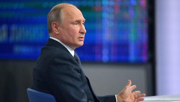 Российская Федерация неуйдет изСирии— Путин