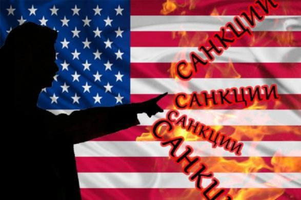Министр финансов США ввёл санкции против трёх граждан России и 5-ти компаний