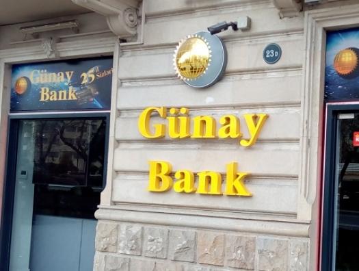 Новые сенсационные подробности: как отмывались сотни миллионов в GünayBank