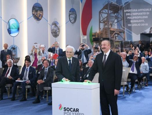 Ильхам Алиев и Серджо Маттарелла открыли новый завод