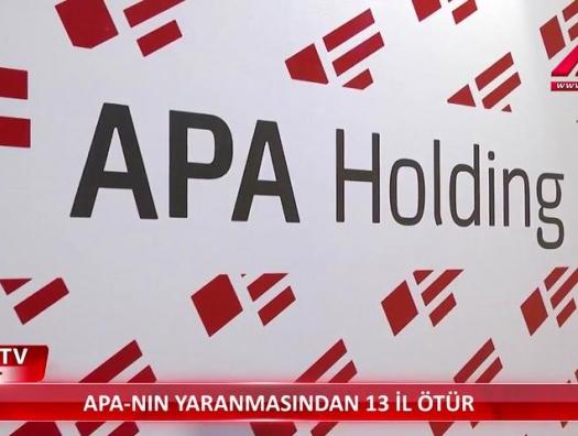 Почему закрылось агентство АПА?!