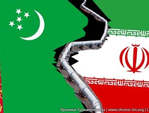 Газовая война между Ираном и Туркменистаном обостряется