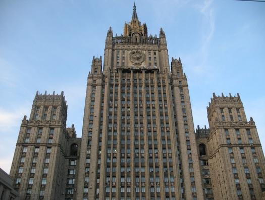 МИД России о Карабахе