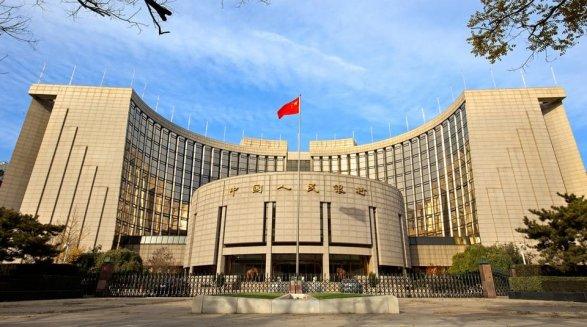 Китайские банки «поддержали» санкции против РФ