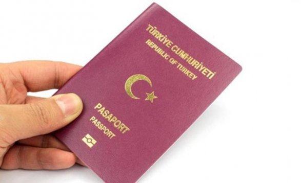 Турция упростила требования для получения гражданства