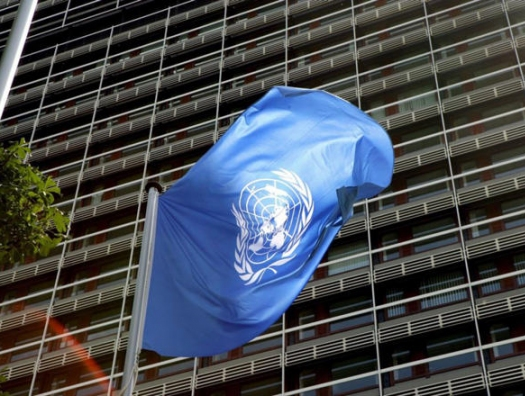 Резолюция ООН о притеснении азербайджанцев