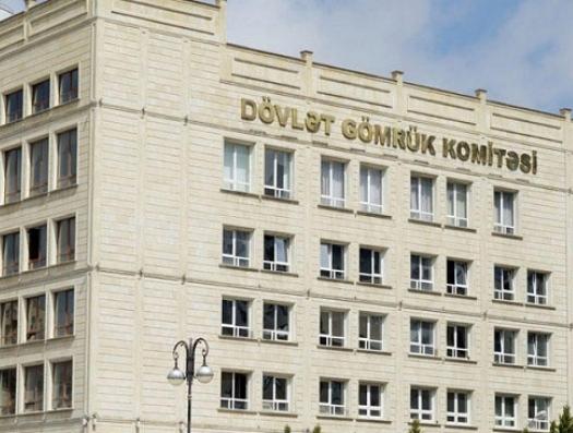 Двое сотрудников Госкомтаможни занимались контрабандой