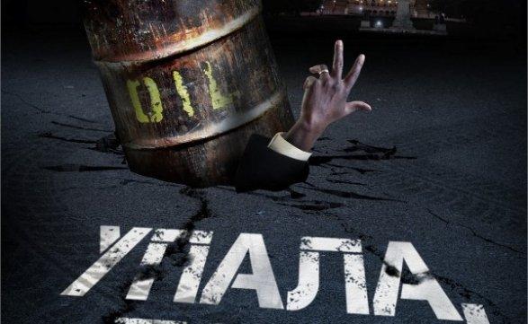 Нефть дорожает наопасениях поповоду уменьшения поставок