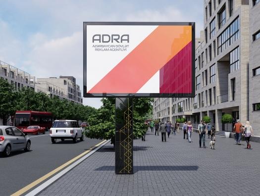 В Баку убирают старые неэстетичные, и ставят новые привлекательные рекламные носители