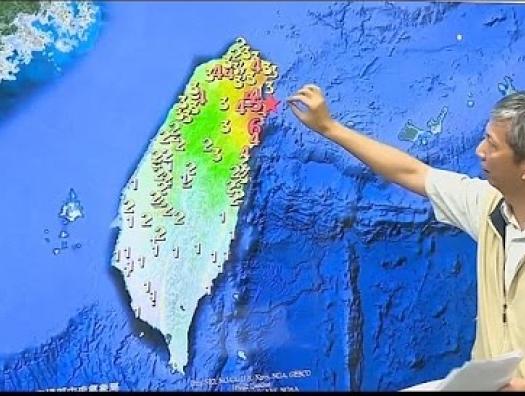 Сильное землетрясение у берегов Тайваня