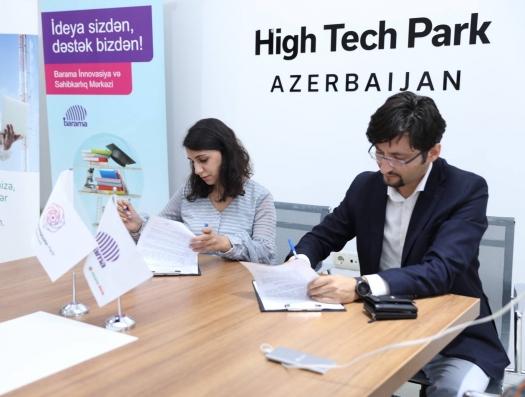 Azercell и Парк высоких технологий подписали меморандум о сотрудничестве
