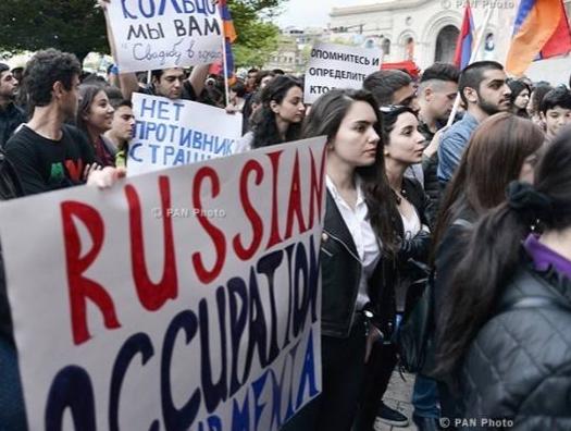Армения прощается с Россией