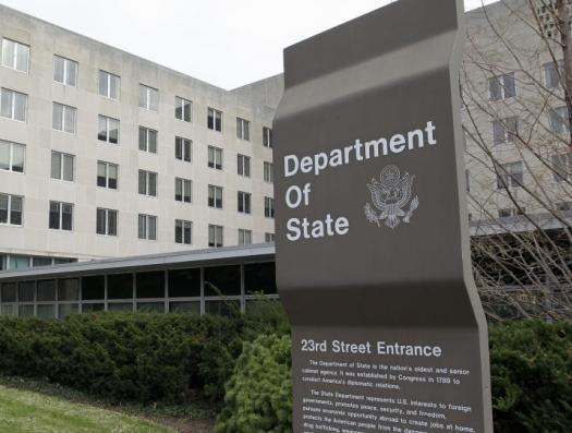 Госдеп США об экстрадиции Гюлена