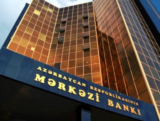 Центробанк: блокчейну – да, криптовалюте - нет