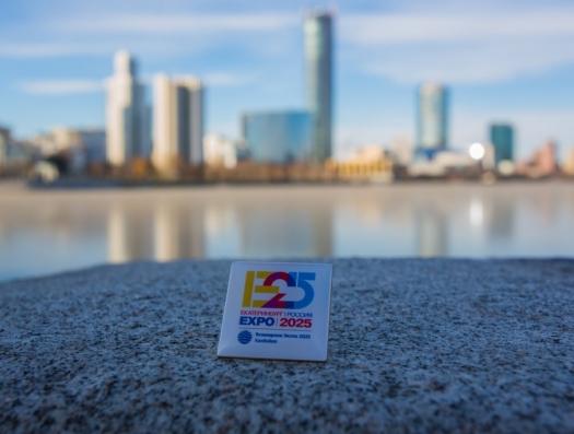 Баку проиграл Осаке в борьбе за ЭКСПО-2025