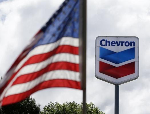 Еще одна крупнейшая американская компания покидает Азербайджан