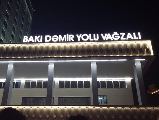 Бакинский вокзал для бомжей