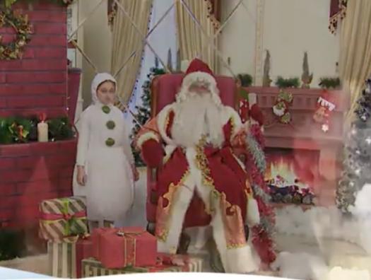 В культурном центре СГБ уникальное новогоднее представление