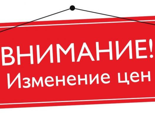 Кто незаконно повышает цены в Баку?