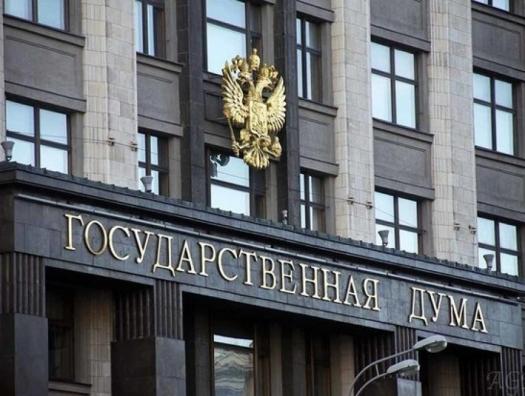 В Госдуме обсудят культурные мосты между Россией и Азербайджаном