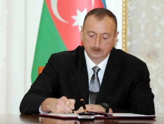 В Азербайджане создано новое госагентство