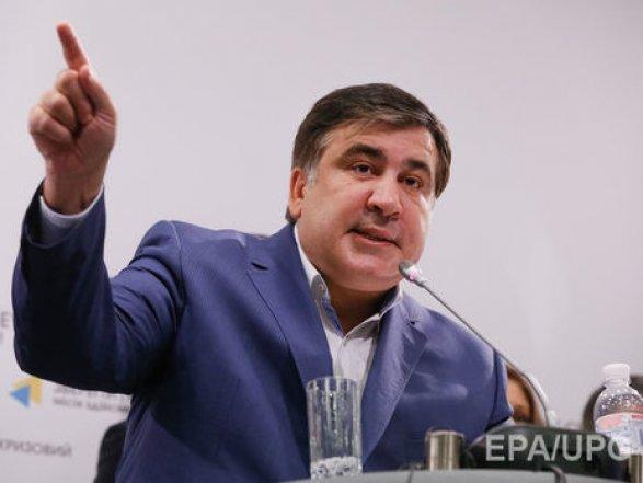 Саакашвили сказал , когда возвратится  вГрузию