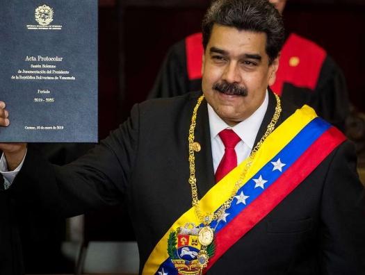Чиновники администрации Мадуро сбежали в Турцию