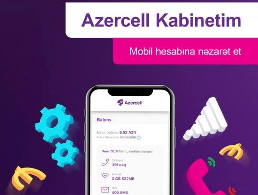 «Мой кабинет» от Azercell