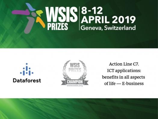 Поддерживаемый Azercell стартап Dataforest стал победителем Всемирного саммита по информационному обществу