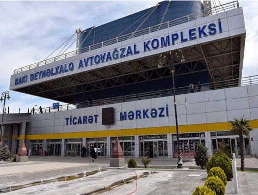 Коренная перестройка на Бакинском международном автовокзале