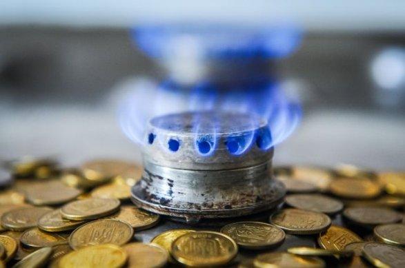 В Украине снизили цены на газ для населения: сколько будем платить