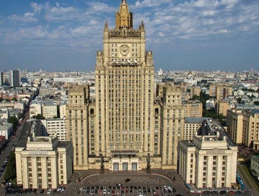 МИД России осудил Армению и похвалил Азербайджан