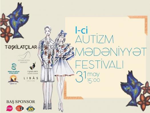 В Азербайджане впервые прошел Фестиваль культуры аутизма