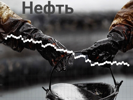 Что происходит с нефтью?!