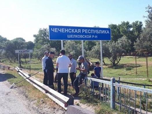 Чеченские власти восстановили вновь снесенный знак на границе с Дагестаном
