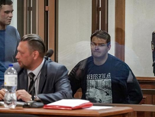 Нацисты осуждены за избиение азербайджанца на десятки лет