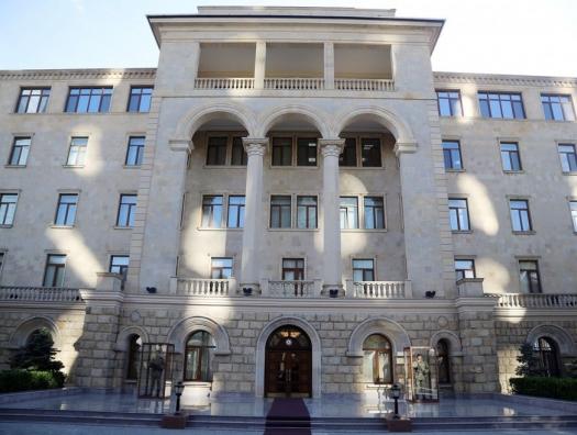 Минобороны Азербайджана ответило американскому конгрессмену