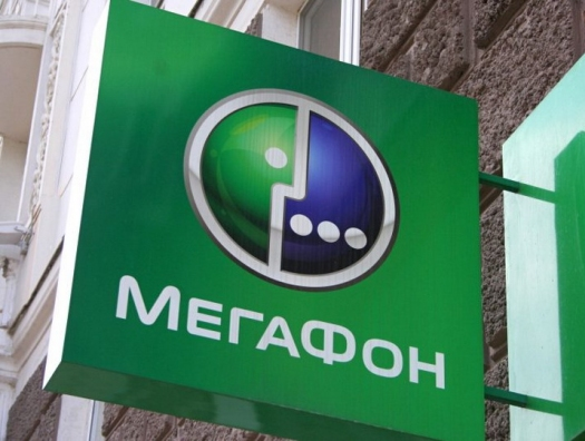Провокация компании «Мегафон» против Азербайджана