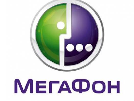 """""""МегаФон"""" наказал ответственных за провокацию против Азербайджана"""
