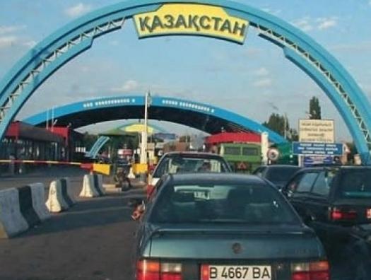 Казахстан и Киргизию разделила контрабанда
