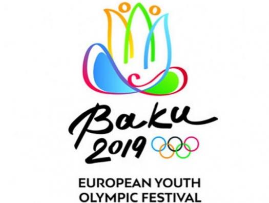 Тысячи спортсменов съехались в Баку
