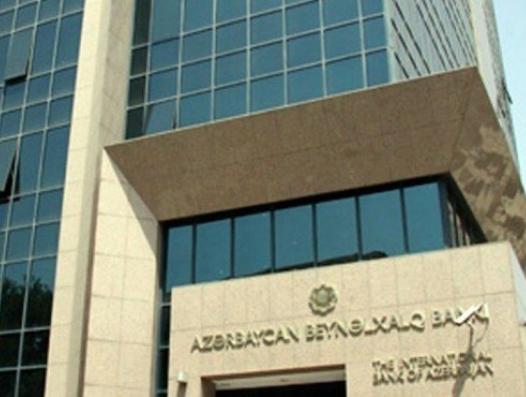 Правительство Азербайджана торопят продать Межбанк, но Самир Шарифов не спешит…