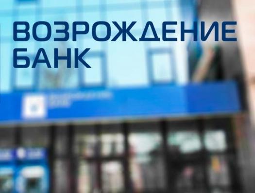 В мире заметили успех Азербайджана: банки поднимаются из пепла